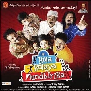 Kola Kolaya Mundhirika Kola Kolaya Mundhirika 2009 Tamil Movie Watch Online DVDRip www