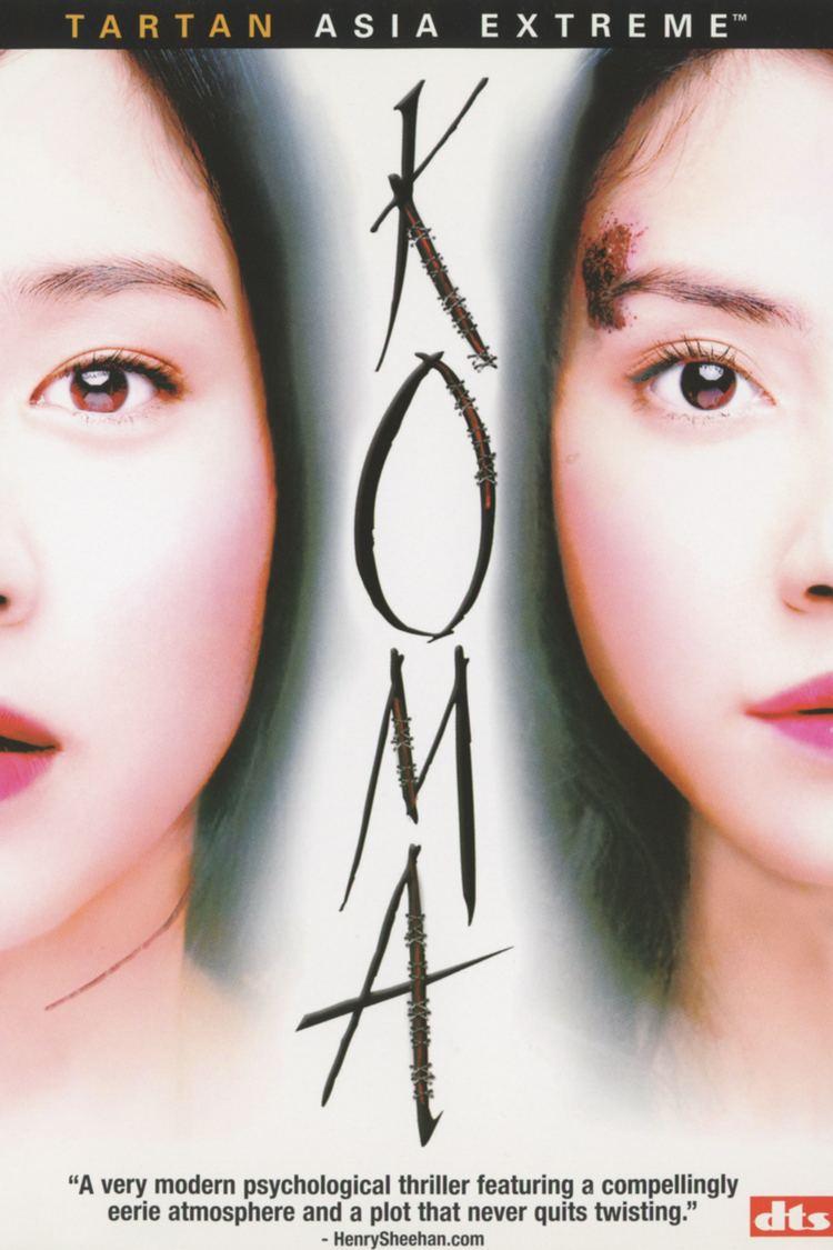 Koma (film) wwwgstaticcomtvthumbdvdboxart164329p164329