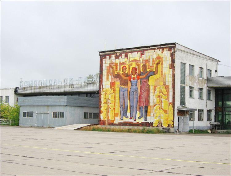Komsomolsk on Amur Beautiful Landscapes of Komsomolsk on Amur