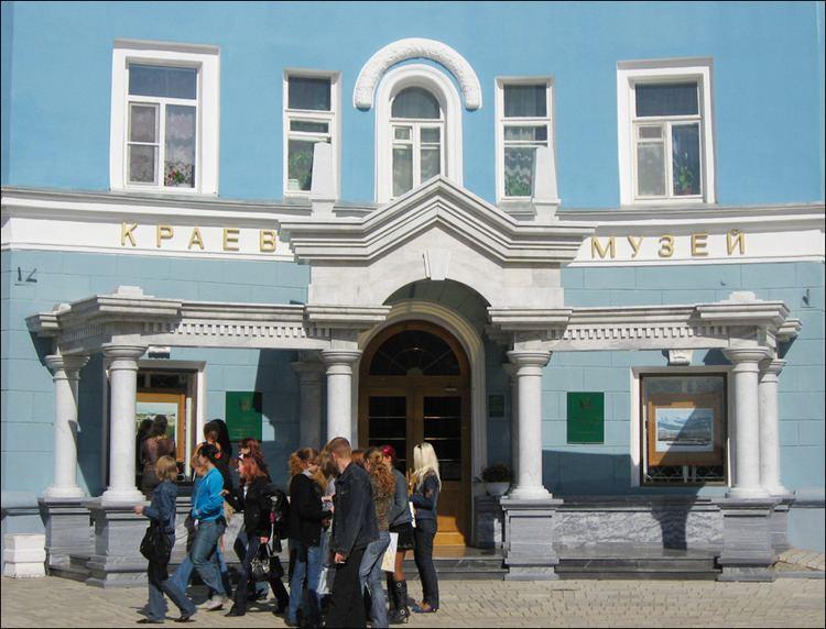 Komsomolsk on Amur in the past, History of Komsomolsk on Amur