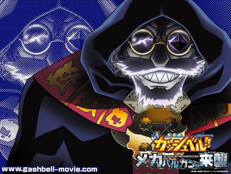 Konjiki no Gash Bell!! Movie 2: Attack of the Mecha-Vulcan movie scenes Konjiki no Gash Bell Attack of the MechaVulcan Zatch bell and