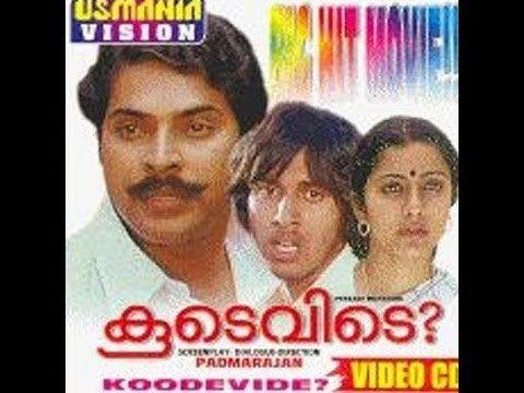 Koodevide movie scenes Koodevide Full Length Malayalam Movie Online Free Download