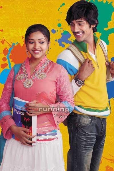 Kotha Bangaru Lokam Kotha Bangaru Lokam Telugu Movie Gallery Picture Movie Stills Photos