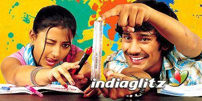 Kotha Bangaru Lokam Kotha Bangaru Lokam review Kotha Bangaru Lokam Telugu movie review