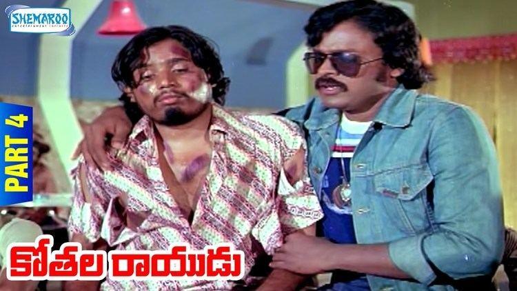 Kothala Raayudu Kothala Rayudu Telugu Full Movie Part 410 Chiranjeevi Madhavi
