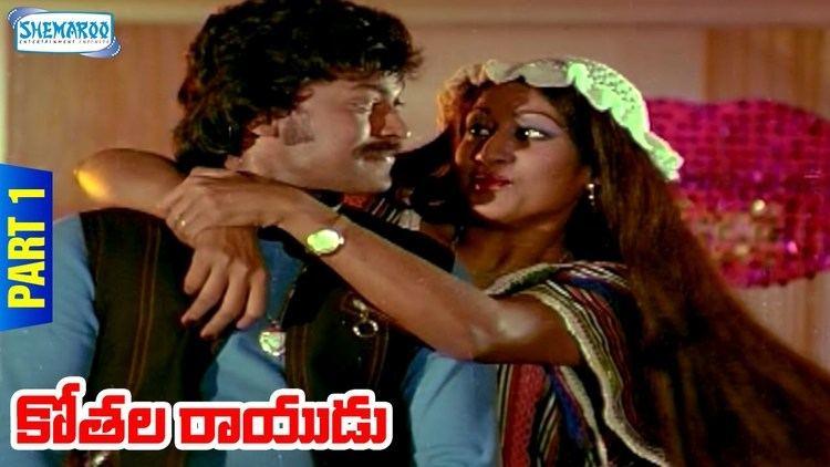 Kothala Raayudu Kothala Rayudu Telugu Full Movie Part 110 Chiranjeevi Madhavi