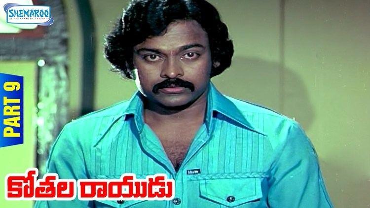 Kothala Raayudu Kothala Rayudu Telugu Full Movie Part 910 Chiranjeevi Madhavi