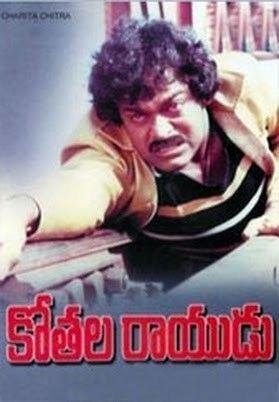 Kothala Raayudu Kothala Rayudu Telugu Full Movie Chiranjeevi Madhavi Giri Babu