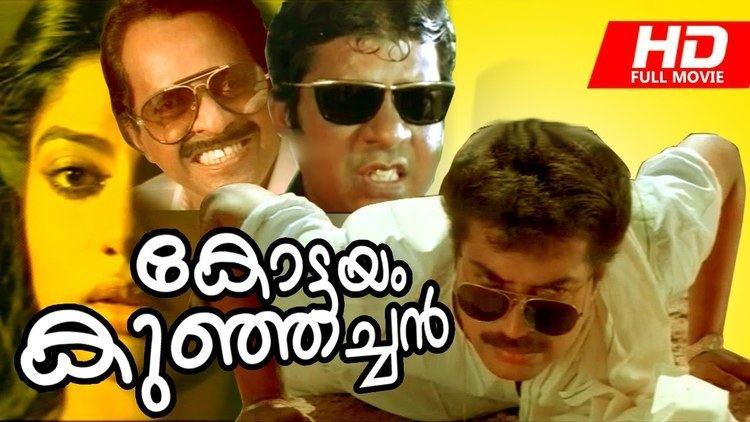 Kottayam Kunjachan Malayalam Full Movie Kottayam Kunjachan Comedy Action Movie Ft