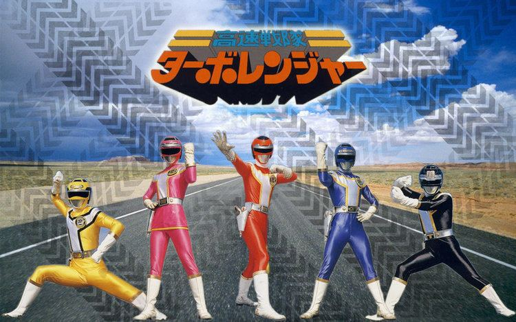 Kousoku Sentai Turboranger - Alchetron, the free social