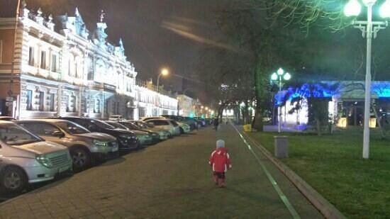 Krasnodar Culture of Krasnodar
