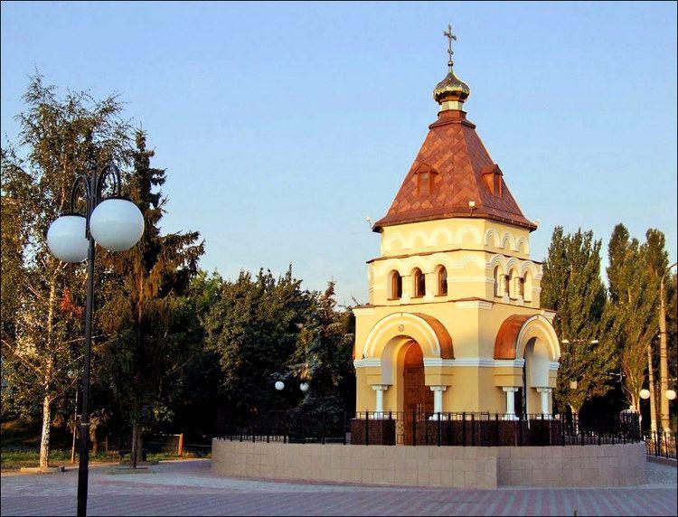 Kremenchuk ukrainetrekcomimageskremenchugukrainecityvie