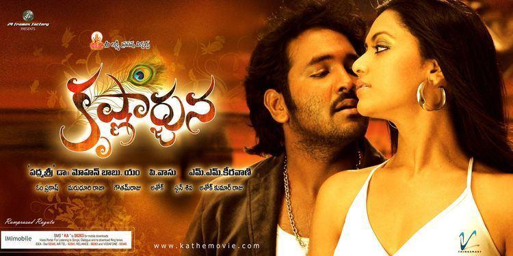 Krishnarjuna Krishnarjuna Movie Poster 2 of 6 IMP Awards