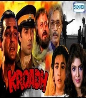 Kroadh 1990 Hindi Movie Online Watch Free