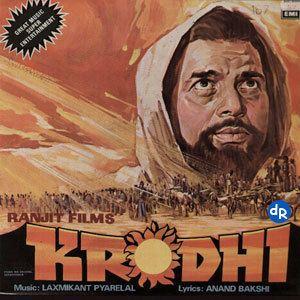 krodhi 1981 Hindi Movie Mp3 Song Free Download