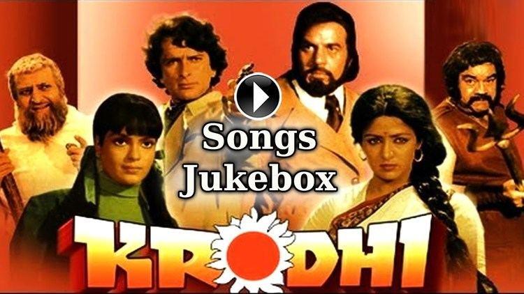 Krodhi Hindi Movie Songs Jukebox Dharmendra Shashi Kapoor