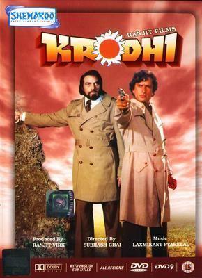 Krodhi 1981 SHEMAROO DVD