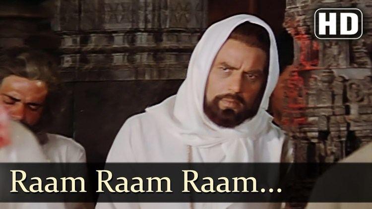 Krodhi Raam Raam Raam Krodh Lobh Maya Mai Taj Ke Manna Dey YouTube