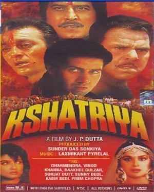 Kshatriya 1993 Movie Mp3 Songs Bollywood Music