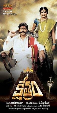 Kshetram (film) movie poster