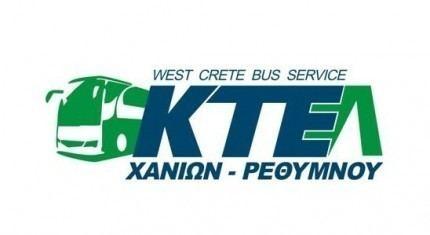 KTEL (Greece) newsgtpgrwpcontentuploads201308ktellogojpg