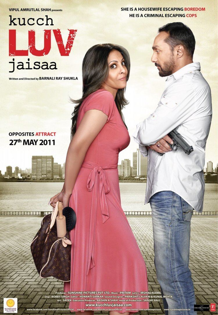 Kucch Luv Jaisaa 4 of 4 Extra Large Movie Poster Image IMP Awards