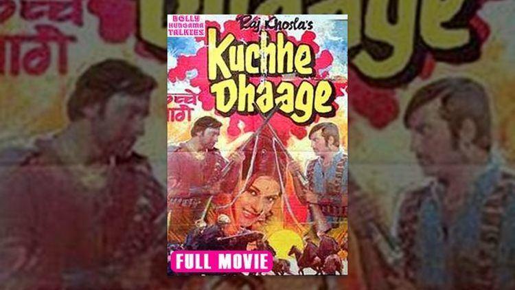 Kuchhe Dhaage 1973 Hindi Full Length Movie Vinod Khanna