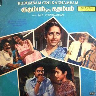 Kudumbam Oru Kadambam movie poster
