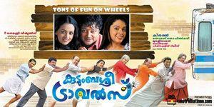 Kudumbasree Travels movie poster