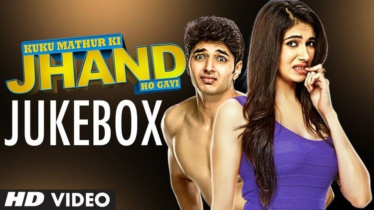 Kuku Mathur Ki Jhand Ho Gayi Jukebox Full Audio Songs YouTube