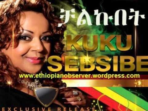 Kuku Sebsebe Kuku Sebsibe New Song Chalkubet YouTube