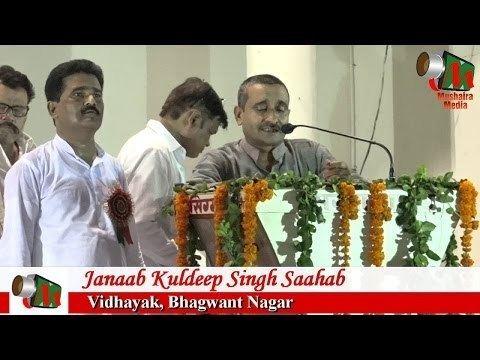 Kuldeep Singh Gangwar WN kuldeep singh gangwar