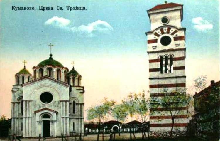 Kumanovo in the past, History of Kumanovo