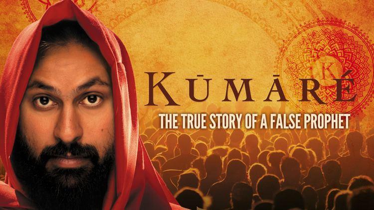 Kumaré Kumar film review B brainsnorts inc