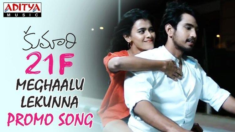 Kumari 21F Meghaalu Lekunna Promo Video Song Kumari 21F Songs Raj Tarun