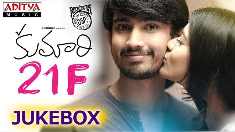 Kumari 21F Kumari 21 F Full Songs Jukebox DSP Raj Tarun Hebah Patel