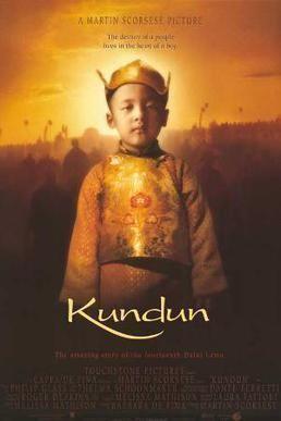 Kundun Kundun Wikipedia