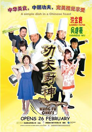 Kung Fu Chefs Kung Fu Chefs 2009 movieXclusivecom