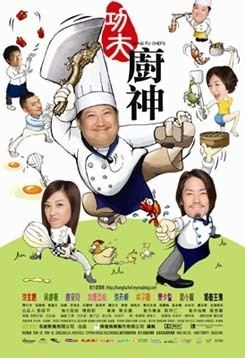 Kung Fu Chefs Kung Fu Chefs Wikipedia