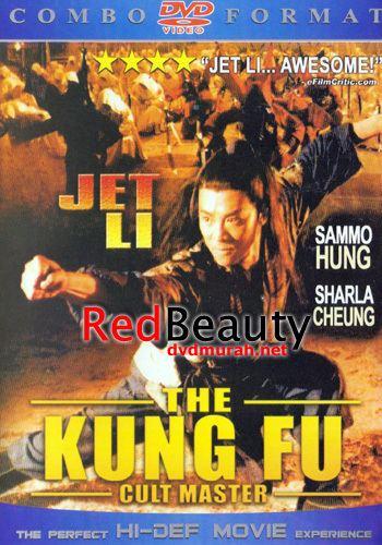 Kung Fu Cult Master Kung Fu Cult Master DVD Rp5000 DVDMURAHNET Jual DVD