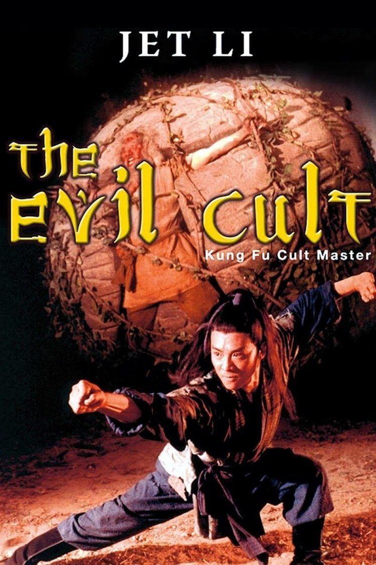 Kung Fu Cult Master wwwgstaticcomtvthumbmovieposters70631p70631