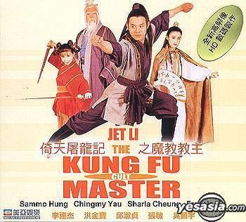 Kung Fu Cult Master YESASIA The Kung Fu Cult Master Remastered Version VCD Sammo