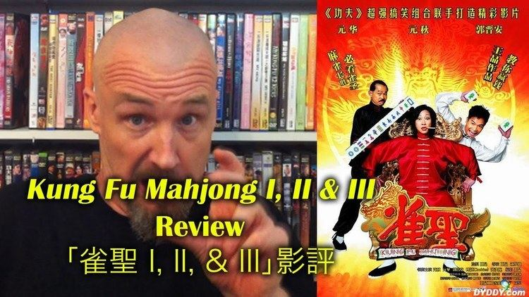 Kung Fu Mahjong Kung Fu Mahjong I II III Movie Review YouTube