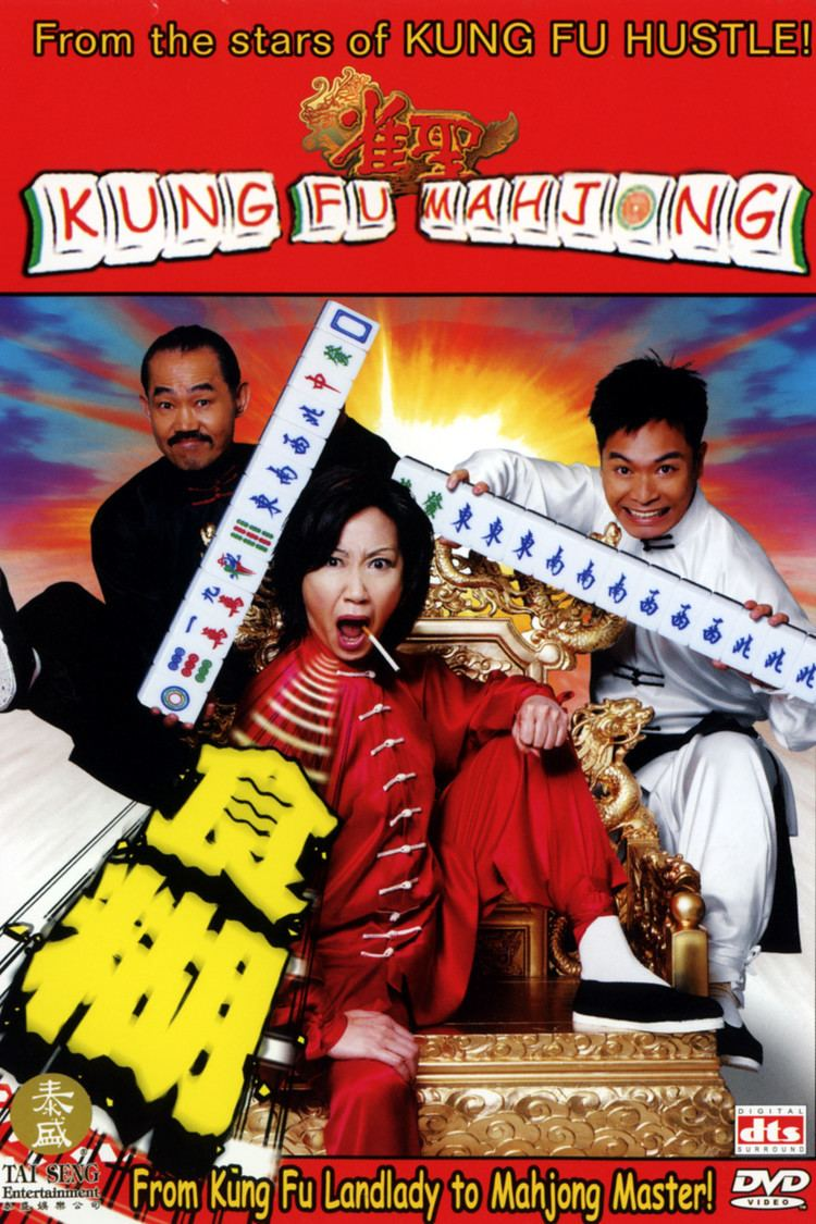 Kung Fu Mahjong wwwgstaticcomtvthumbdvdboxart160685p160685