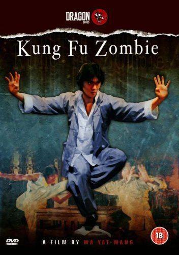 Kung Fu Zombie Kung Fu Zombie DVD Amazoncouk Billy Chong Kwan Young Moon