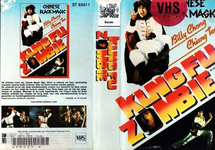 Kung Fu Zombie Cinema Arcana The VHS Archives YiJung Huas KUNG FU ZOMBIE 1981