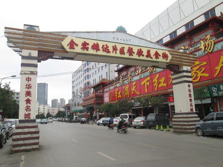 Kunming in the past, History of Kunming