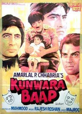 Kunwara Baap 1974 Hindi Movie Mp3 Song Free Download