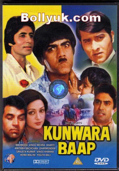 Kunwara Baap 1974 apollo DVD