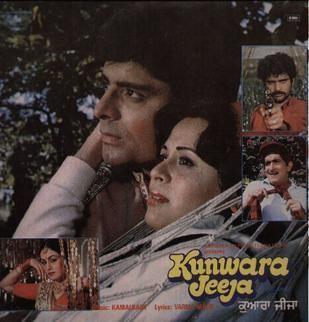 Kunwara Jeeja movie poster
